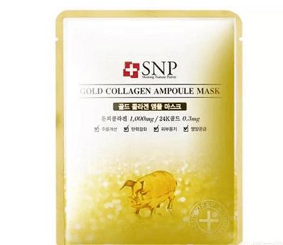 SNP黄金胶原蛋白补水面膜.jpeg